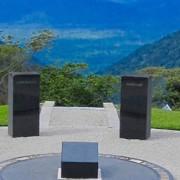 Isurava battle site Kokoda Trail